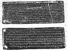 vatteluttu script meaning rounded script